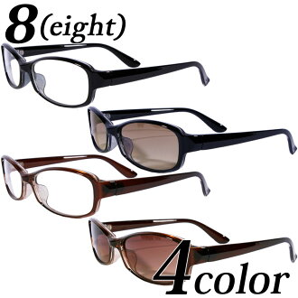Hit it, and glasses black black square glasses sunglasses street system salon system goes berserk all 4 dandy glasses black edge men square glasses new work sunglasses black; pro-a rudder, ◎ Lady's is OK ♪ 8 (eight) eight 8, too
