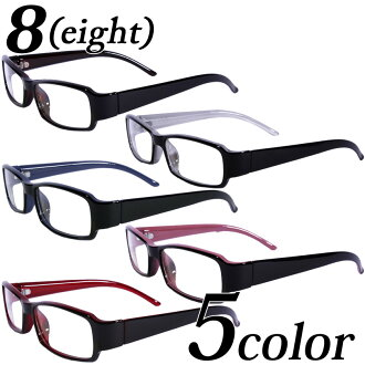Hit it, and glasses black black square glasses sunglasses street system salon system goes berserk all 5 dandy glasses black edge men square glasses new work sunglasses black; pro-a rudder, ◎ Lady's is OK ♪ 8 (eight) eight 8, too