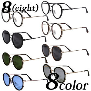 伊達メガネ 黒縁 メンズ ウェリントン メガネ全8色 新作 眼鏡黒ぶち眼鏡 黒 ブラック ボストン型 めがねサングラス 専用ケース付き アメカジ系 ストリート系ロック系 に◎ レディース もOK♪