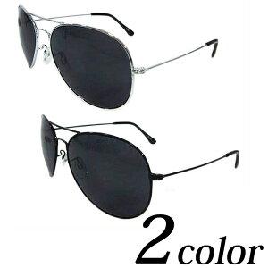 ティアドロップ サングラス 全2色★ メタルフレーム サングラス でお洒落に大変身! メンズ 伊達眼鏡
