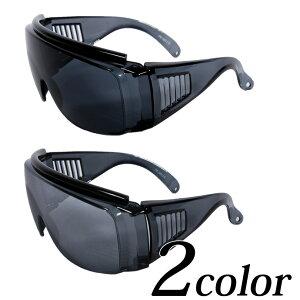 オーバーグラフサングラス メンズ サングラス 全2色 オーバーグラフ サングラス 防風 防塵 サングラス ビッグフレーム サングラス 伊達メガネ 黒縁眼鏡 アメカジ系 バイカー系 ロック系 に