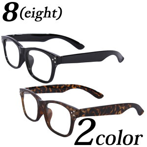 伊達メガネ 黒縁 メンズ ウェリントン メガネ全2色 新作 眼鏡 黒ぶち眼鏡 黒 ブラック ウェリントン型 めがねサングラス ストリート系 アメカジ系 ロック系 に◎レディース もOK♪専用ケース
