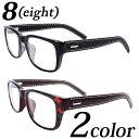 伊達メガネ 黒縁 メンズ ウェリントン メガネ【 送料無料 】全2色 新作 眼鏡黒ぶち眼鏡 黒 ブラック ウェリントン型 …