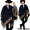 All three colors of poncho men gap Dis scarf cold protection new work scarf hem line reshuffling poncho large size scarf cold protection attending school commuting trip streets system outdoor system black beige 8 (eight) eight 8