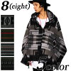 Poncho men gap Dis scarf cold protection new work native pattern poncho large size scarf cold protection attending school commuting trip street system outdoor system black beige 8 (eight) eight 8