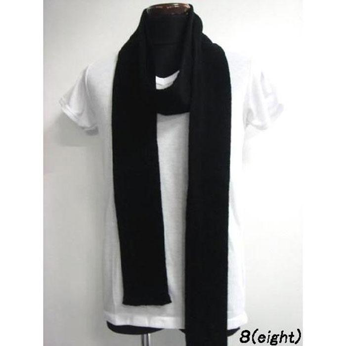 ロングマフラー 2.8m ブラックロングストール ストール 長い 黒 マフラー メンズ レディース サロン系 キレカジ系 プレゼント にも♪