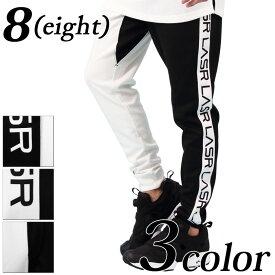 クロップドパンツ メンズ 7分丈 クロップド全3色 新作 ジョガーパンツライン入り スウェット コットン 綿 膝下 パンツ ホワイト ブラック 大きいサイズ M L LL8(eight)エイト 8【ゆうパケット対応商品】