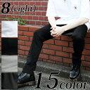 スキニーパンツ メンズ スキニー チノパン 【 送料無料 】 全16色 新作 スキニーパンツ スリムパンツ チノパン ストレート パンツ 細身 パンツ ブラック 黒 ブルー ホワイト 白ストリート系