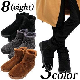 ムートンブーツ メンズ ブーツ ボア【 】全3色 新作 ブーツ裏ボア ファー ショートブーツ 温かいブラック 黒 ブラウン 茶 キャメル ブーツM L LL スウェードブーツ 靴 アメカジ系 アウトドア系 に♪8(eight) エイト 8