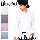 オックスフォードシャツ メンズ シャツ【 送料無料 】全5色 新作 シャツオックスフォード ロング シャツホワイト 白 …