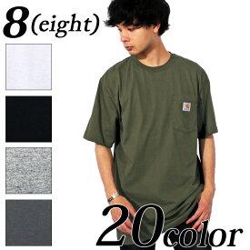 Tシャツ メンズ 半袖 全20色 新作 ビッグシルエット Tシャツ無地 Tシャツ ティーシャツ カットソー ブラック グレー ホワイト 黒 カーハート carhartt アメカジ系 ストリート に大人気♪8(eight) エイト 8