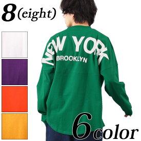 Tシャツ メンズ 長袖 ロング全6色 新作 Tシャツバックロゴ ビックロゴ 長袖カットソー ホワイト 白 ブラック 黒ストリート アメカジ アウトドア8(eight) エイト 8