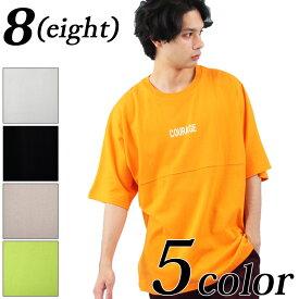 Tシャツ メンズ 半袖Tシャツ全5色 新作 Tシャツ バックプリント ビッグ Tシャツ ブラック ホワイト 白 ビッグシルエット ブラック ホワイト M L アメカジ ストリート 海 夏に♪ 8(eight) エイト 8 【ゆうパケット対応商品】