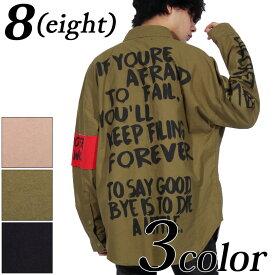 ビッグシャツ チノシャツ メンズ 長袖シャツ全3色 新作 シャツ綿 コットン ビッグシャツ バックプリント カーキ ベージュストリート アメカジ アウトドア に♪8(eight) エイト 8 【ゆうパケット対応商品】