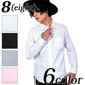 ブロードシャツ メンズ 長袖シャツ全6色 新作 コットンシャツコットン ロングシャツ 綿 ホワイト 白 グレー ネイビーストリート アメカジ 8(eight) エイト 8【ゆうパケット対応商品】