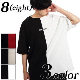 Tシャツ メンズ 半袖Tシャツ全3色 新作 Tシャツ バイカラー ビッグ Tシャツ ブラック ホワイト 白 ビッグシルエット ブラック ホワイト M L アメカジ ストリート 海 夏に♪ 8(eight) エイト 8 【ゆうパケット対応商品】