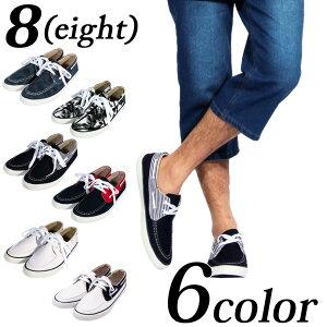 デッキシューズ メンズ キャンバス 全6色 新作 シューズデッキシューズ ドライビングシューズ くつ 靴 クツ 海 夏 アメカジ系 ネイビー 紺 ホワイト 8(eight) エイト 8