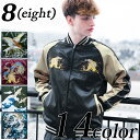 スカジャン メンズ ジャケット アウター 全14色 新作 スカジャンブルゾン 鯉 鶴 金魚 ドラゴン 和柄 刺繍 ブラック グリーンストリート アメカジ S M L XL