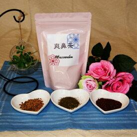 爽鼻茶(そうびちゃ)10包入