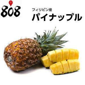 【送料無料】【フィリピン産】訳あり パイナップル 大きさおまかせ 約10kg /パイナップルジュース/パイナップルケーキ/パインジュース/パインサイダー/パインアップル/業務用/高糖度/訳有/