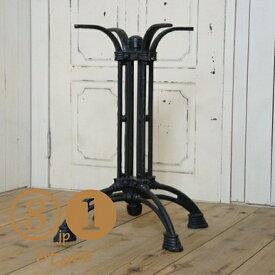 アンティーク調 鋳造アイアンテーブル脚 工業系 無骨 インダストリアル