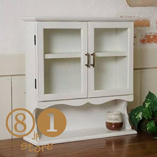 アンティーク調 スパイスラック 白い小振りな卓上 カップボード 飾り棚 小物収納