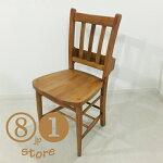 英国アンティーク調チャーチチェアボックス付マホガニー教会椅子