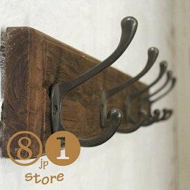 オールドチーク 古材無垢 ウォール ハンガー 5連フック 壁掛け ダークブラウン