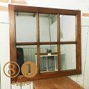 アンティーク調 木製窓枠 鏡 壁掛けミラー ナチュラル 6枠