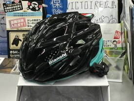 【在庫処分】Bianchi SHABLI(ビアンキ シャブリ) ヘルメット