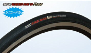 SOYO TYRE SEAMLESS ROAD CRh160(ソーヨータイヤ シームレスロードCRh160)