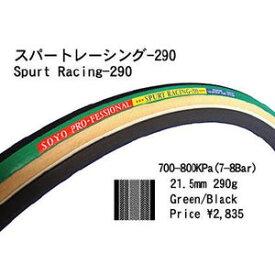 SOYO TYRE SPURT RACING-290(ソーヨータイヤ スパートレーシング-290)
