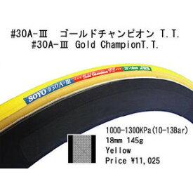 SOYO TYRE #30-AIII Gold Champion T.T.(ソーヨータイヤ  #30-AIIIゴールドチャンピオンT.T.)