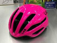 LASVIRTUS(ラスビルタス)PINKヘルメット2019