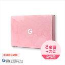 性病検査8項目+のど2項目 女性用 性病検査キット 検査キット 検査 HIV hiv エイズ HIV検査 クラミジア 淋菌 トリコモ…