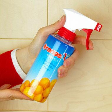 オレンジX専用スプレーボトル(オレンジエックス詰め替え用 250ml 空ボトル) 841 【あす楽】