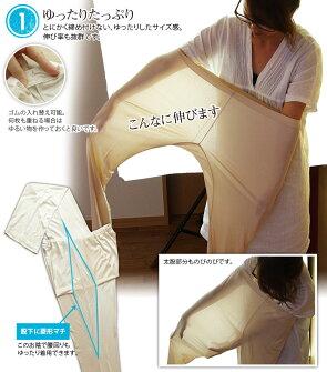 シルクのゆったりたっぷりズボン下