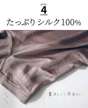 ゆったりシルクのボクサーショーツシルク100%841【あす楽】[I:9/40]