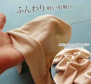 内シルク外ウール/ふわわ七分袖シャツ(冷えとりシャツ)841【あす楽】[I:9/10]