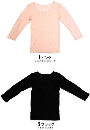 ふわわ七分袖シャツ