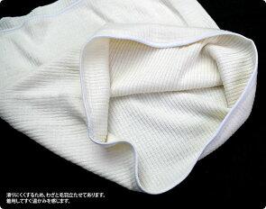【正活絹】絹腹巻(シングル)冷えとり腹巻シルク100%【あす楽】[I:9/20]