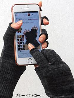 ハンドウォーマーMAX(指長)スマホ手袋綿日本製指なしレディースメンズ軍手防寒暖かい841【あす楽】[I:9/40]