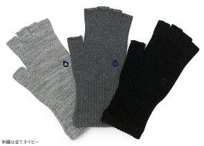ハンドウォーマー《厚手》スマホ手袋841【あす楽】[I:9/40]