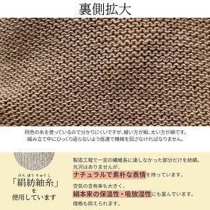 内絹外綿ハンドウォーマーMAX冷え取り841【あす楽】[I:3/20]