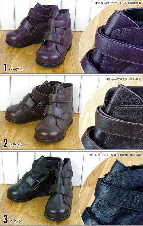 841の冷えとり靴