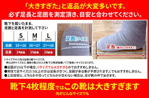 【靴下10枚用】841の冷えとり靴(紐タイプ)冷え取り靴冷えとり健康法紐靴シューズ大きいサイズ幅広甲高メンズレディース特殊日本製841【あす楽】