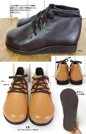 【10枚用】841の冷えとり靴(紐タイプ)【あす楽】