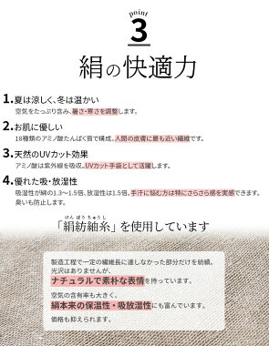 シルクフィット手袋絹手袋手首長めおやすみ防寒保湿暖かい日本製841【あす楽】[I:9/40]