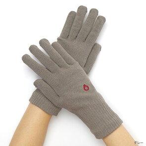 シルクフィット手袋絹手袋おやすみ手袋手荒れ保湿防寒温かい手首長め日本製全6色フリーサイズ841【あす楽】[I:3/20]