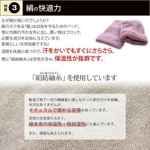シルクリストウォーマー手首サポーター841【あす楽】[I:9/40]